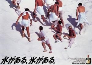 Inoue_Tsuguya_01-440x312
