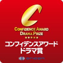 drama-award-square-logo