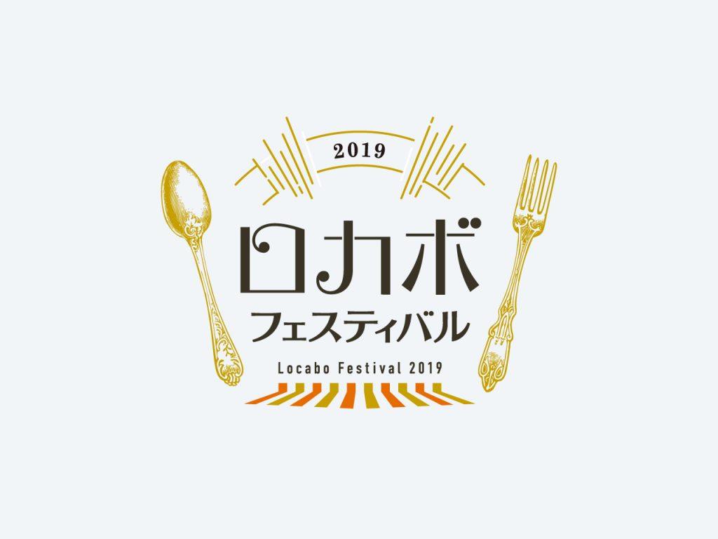 食・楽・健康協会