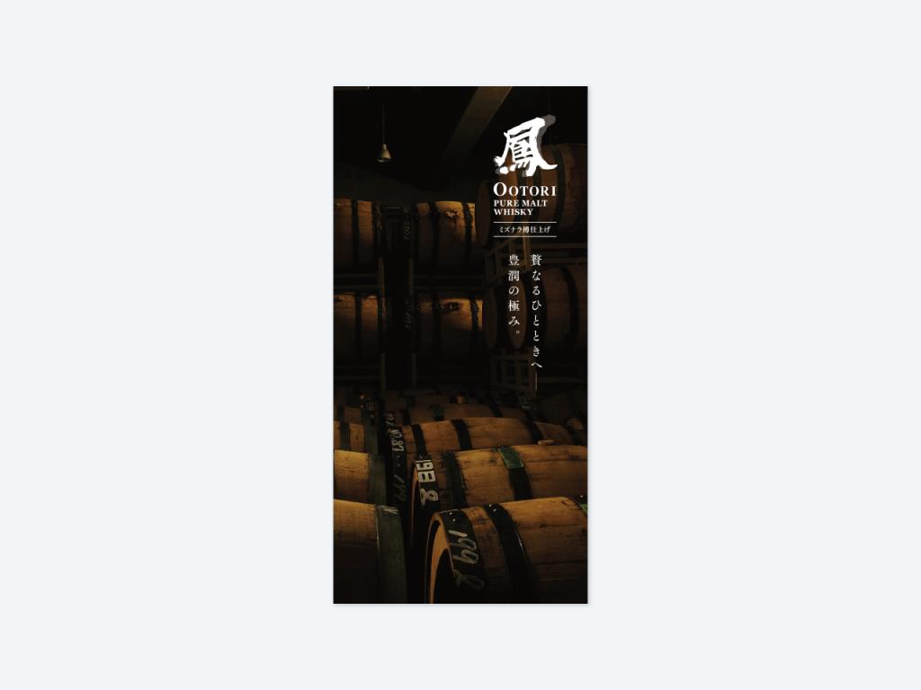 南アルプスワインアンドビバレッジ株式会社